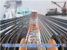 中国最大全回转式3000T起重船应用